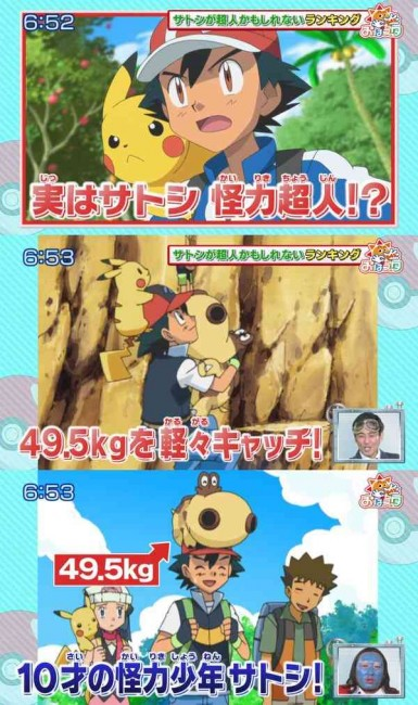 サトシ (アニメポケットモンスター)の画像 p1_39