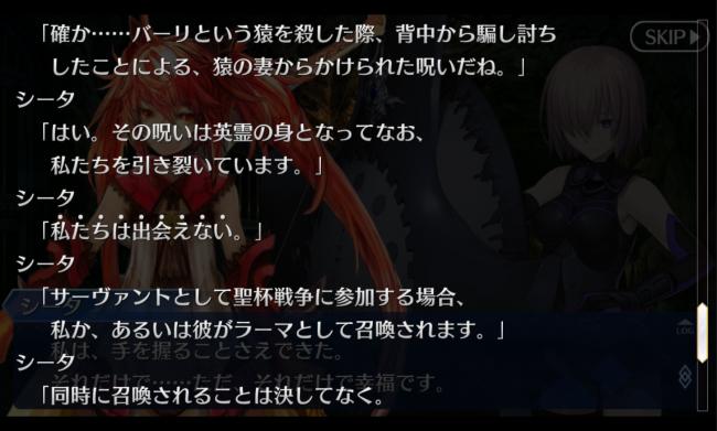 Screenshot_2016-04-04-00-20-15