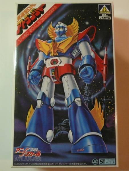 画像出典:http://buyee.jp/item/yahoo/auction/n158028484
