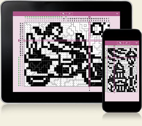 「コンセプティスクロスぬり」iPhone & iPad配信開始。
