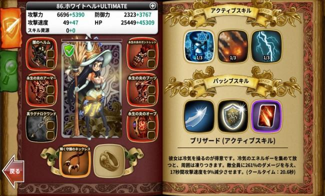 dragonslash_play07