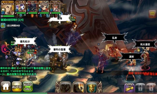 dragonslash_play08