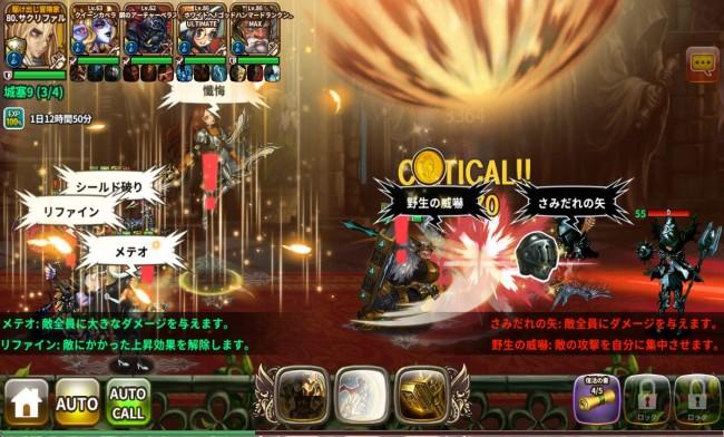 dragonslash_play11
