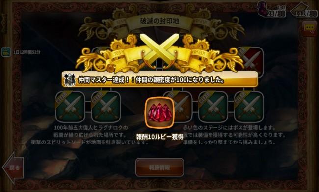 dragonslash_play12