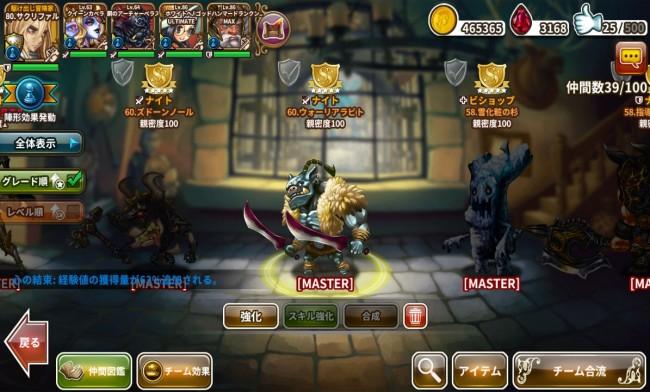 dragonslash_play13