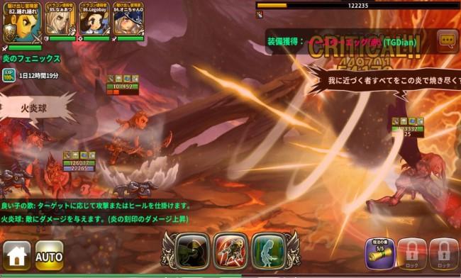 dragonslash_play19