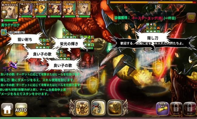 dragonslash_play20