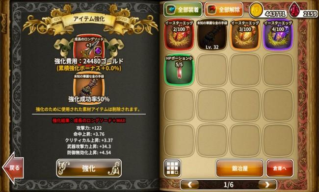 dragonslash_play24
