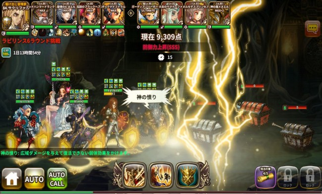 dragonslash_play34