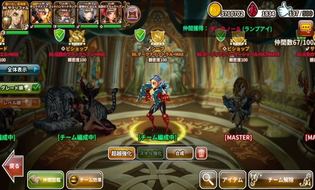 dragonslash_play38