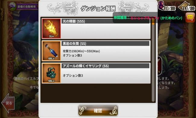 dragonslash_play40