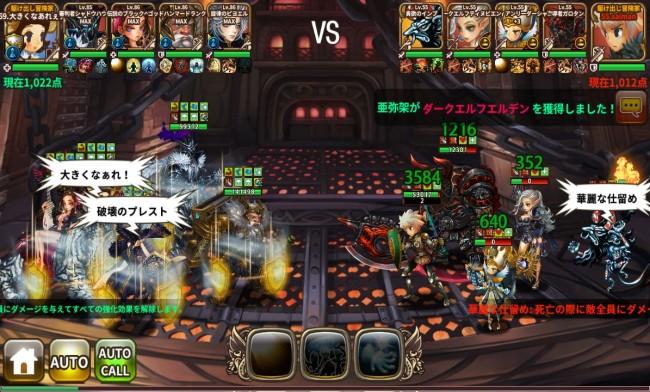 dragonslash_play64