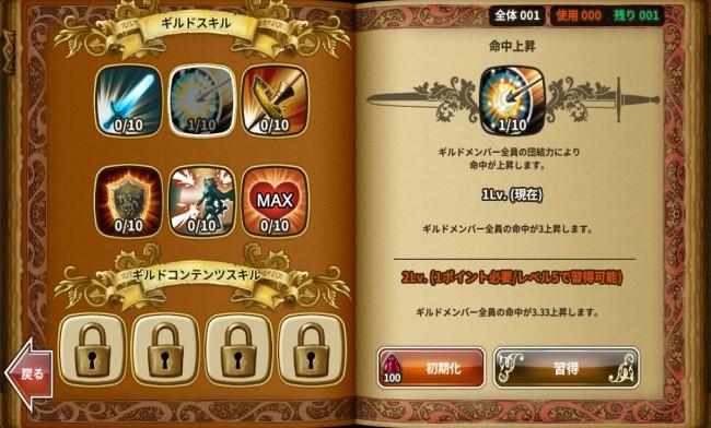 dragonslash_play67