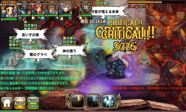dragonslash_play68