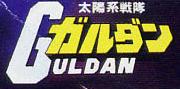 ロゴまでそっくり!! 画像出典:http://plaza.rakuten.co.jp/kajun2011/diary/201206040000/