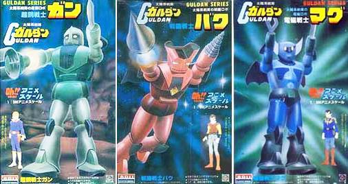 画像出典:http://www.geocities.co.jp/Playtown/4937/models/baku.htm