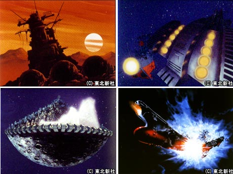 画像出典:https://www.bandaivisual.co.jp/yamato/data/frame_saga.html