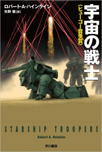 画像出典:http://www.amazon.co.jp/