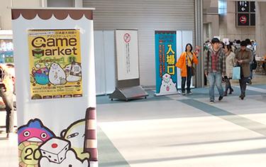 画像出典:http://gamemarket.jp/access/