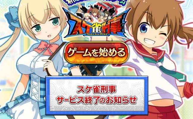 ▲出典:http://ygame.sukejan.jp/