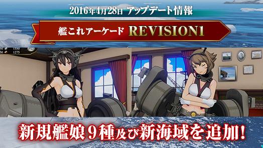 画像出典:http://kancolle-a.sega.jp/players/index.html