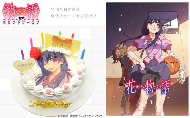 画像出典:http://animesugar.jp/item/32.html