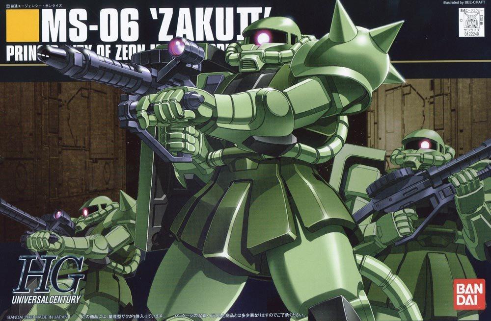 MS-06 ザクⅡとは!?ガンダムシ...