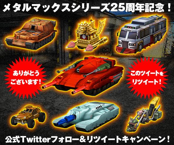 02_Twitter