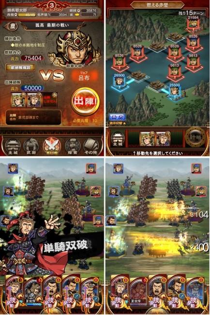 ▲出典:http://i2.gamebiz.jp/images/original/1385539546.jpg