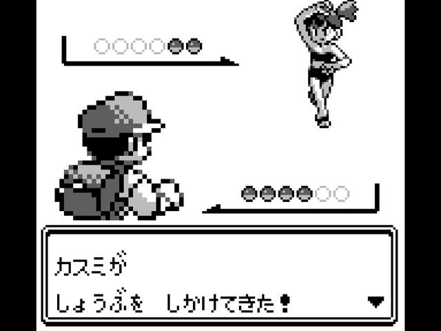 151020_goods_kasumi01-thumb-640xauto-17030