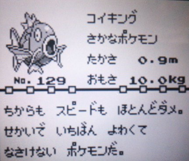 2016-04-12_152234