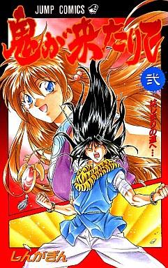引用元http://www.suruga-ya.jp/kaitori_detail/501015575