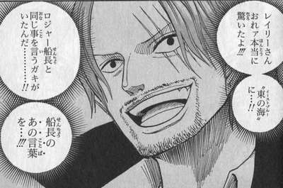 ▲出典:http://one-piece-manga.com/wp-content/uploads/2016/02/90921be5c4ebe811add8146d8dc009f4.jpg