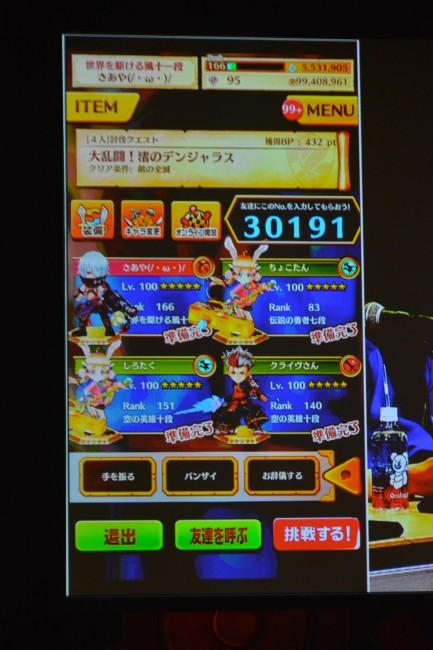 DSC_9500