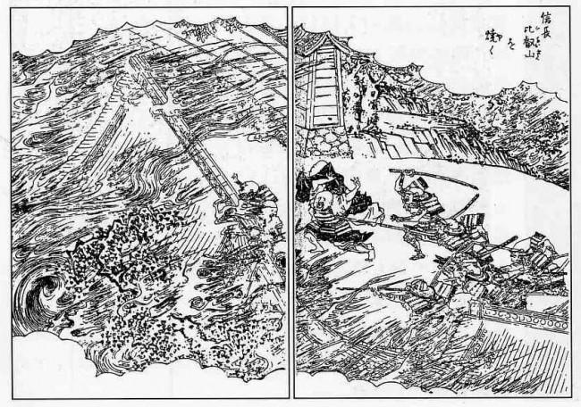 Enryakuji1