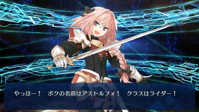 画像出典:http://gameinn.jp/fate-go/4003/