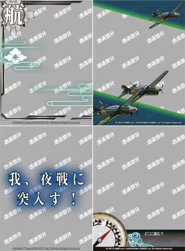 画像出典:http://www.amiami.jp/top/detail/detail?gcode=CGD2-74757