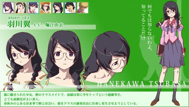 画像出典:http://www.monogatari-series.com/bakemonogatari/