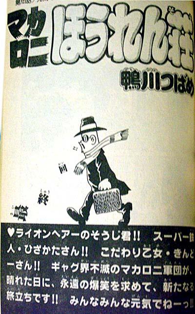 引用元:http://yaplog.jp/komawari/archive/314
