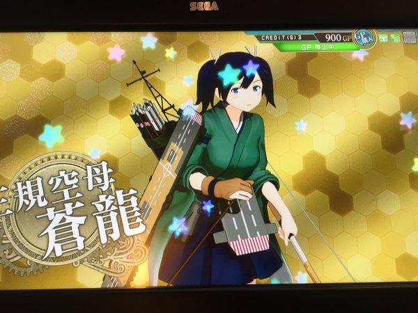 画像出典:https://mobile.twitter.com/hayato_simakaze/status/728030293660073985