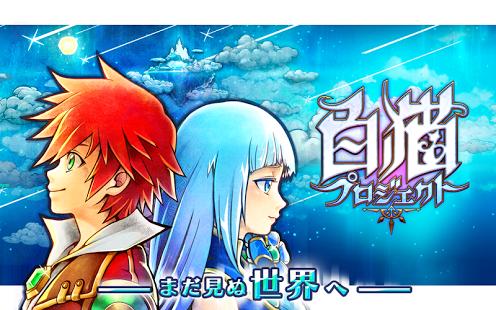 引用元:https://play.google.com/store/apps/details?id=jp.colopl.wcat