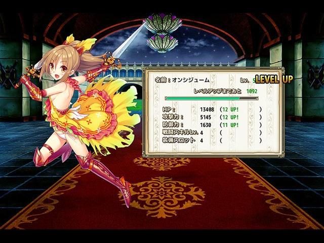 画像出典:http://www.dmm.com/netgame_s/flower/