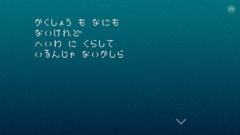 10418_screen_2