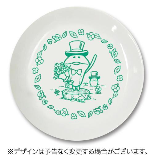 5th_nameko_plate