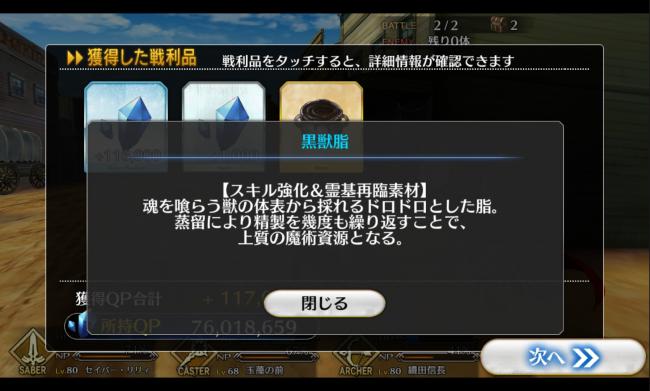 Screenshot_2016-03-31-04-10-21