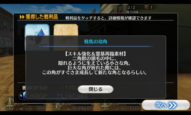 Screenshot_2016-04-04-23-13-52