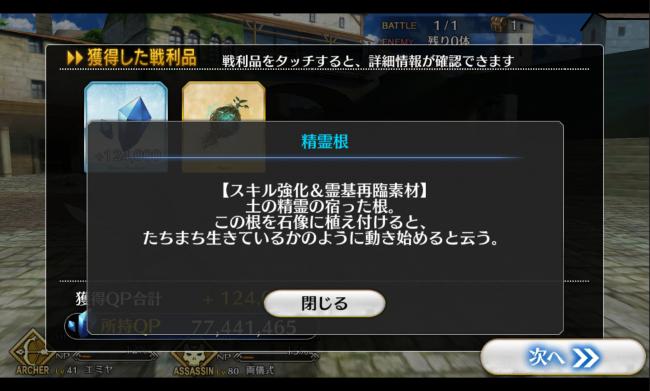 Screenshot_2016-04-05-03-46-19