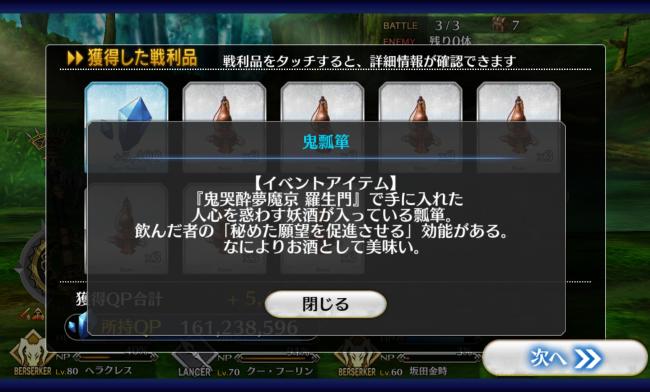 Screenshot_2016-05-31-10-49-32