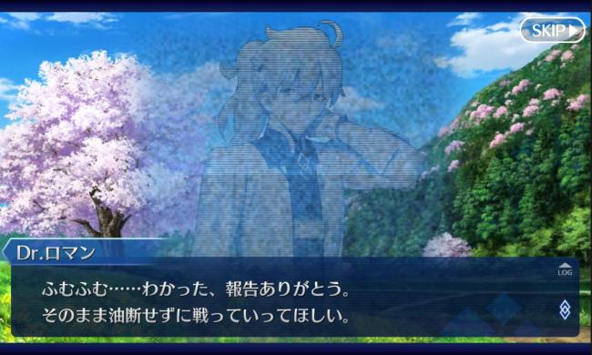 Screenshot_2016-06-04-04-00-37