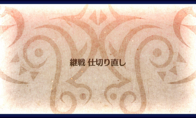 Screenshot_2016-06-09-01-43-34